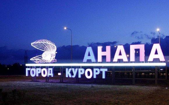 Анапа: гостиницы с бассейном