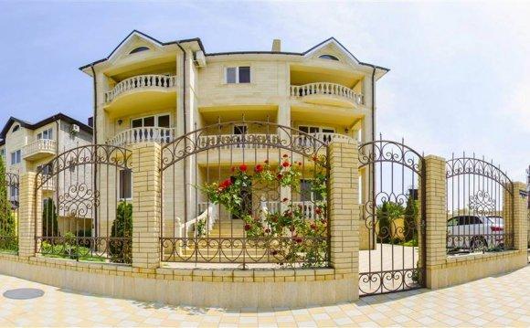 Гостевой дом «Мария на